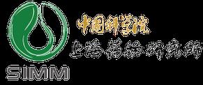 中国科学院上海药物研究所