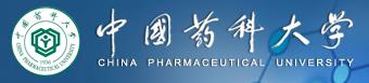 中国国药科大学